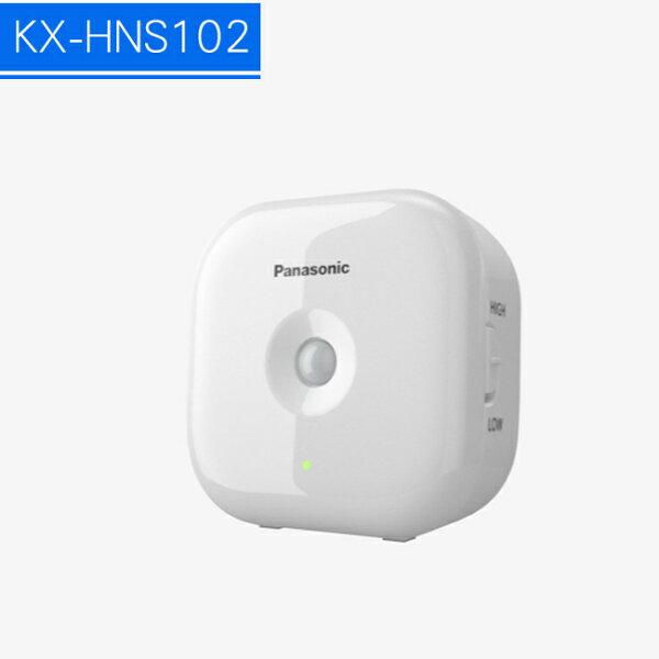 【IP網路】PanasonicDECT雲端監控系統--動作感應器(KX-HNS102)