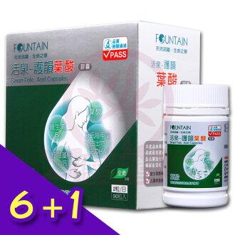 永信活泉Fountain 護韻葉酸膠囊(90粒/盒)x7