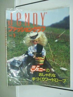 【書寶二手書T6/雜誌期刊_XAN】JENNY服裝俱樂部_1期_JENNY的手工時尚衣櫃等