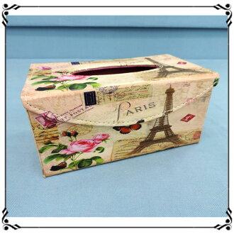 掀蓋磁扣面紙盒《LD41》鄉村風 蝴蝶 玫瑰 鐵塔皮革面紙盒 紙巾盒 收納盒 新居落成◤彩虹森林◥