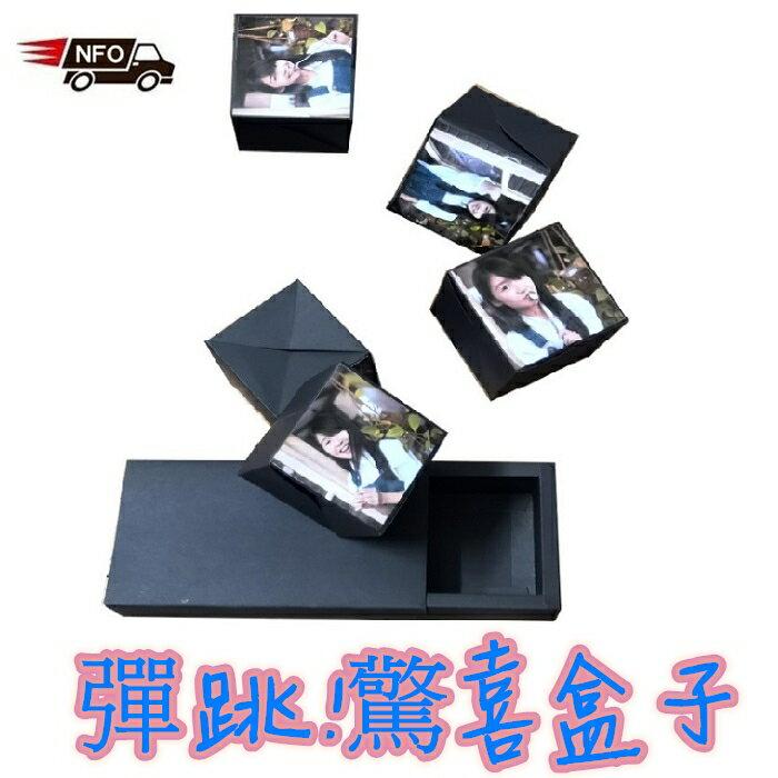 云文 彈跳盒子【NT055】 盒子套組全套 彈跳禮物盒驚喜創意生日聖誕節情人節相冊手工卡片機關卡片