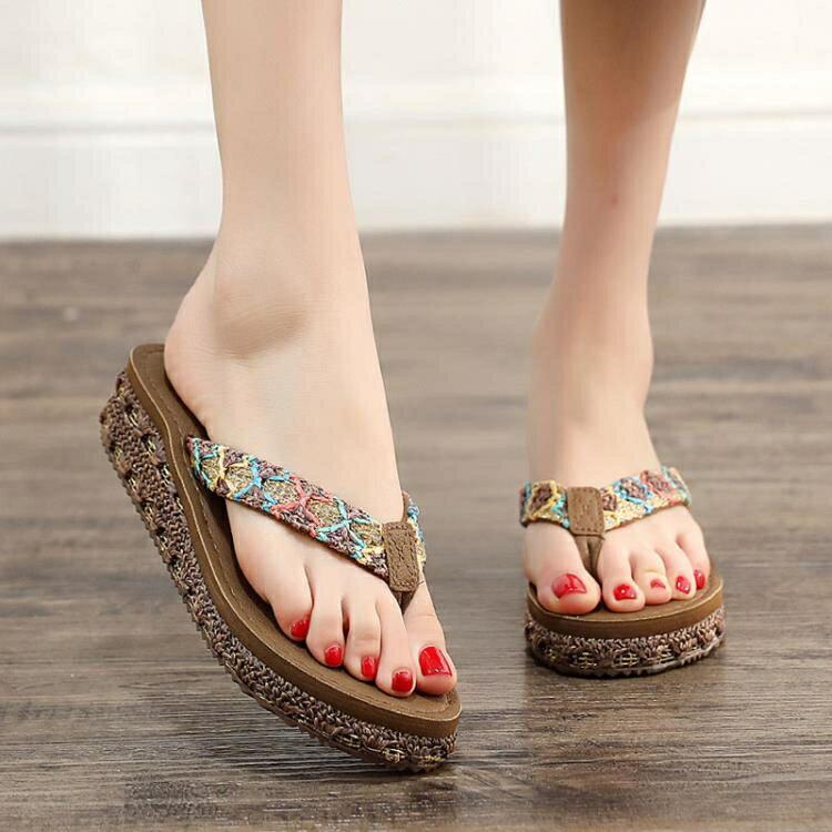 夾腳拖鞋 可下水涼拖鞋女夏時尚休閒外穿人字拖厚底鬆糕夾腳海邊沙灘鞋【顧家家】