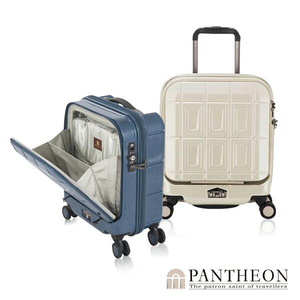 日本PANTHEON16吋口碑熱銷mini登機箱專利前開袋硬殼商務箱-象牙黃