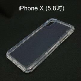 反重力吸附空壓殼iPhoneX(5.8吋)