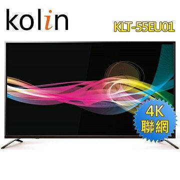 <br/><br/>  歌林 Kolin 55吋 4K聯網液晶顯示器 +視訊盒 KLT-55EU01<br/><br/>