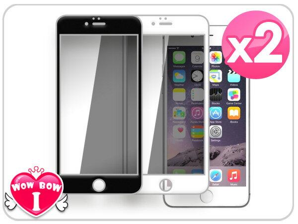 愛挖寶生活工坊:iPhone系列防窺極薄鋼化玻璃滿版保護貼*2組♥愛挖寶♥防窺耐磨玻璃保護貼