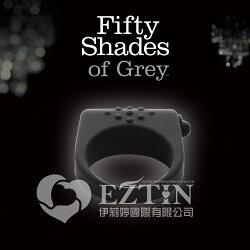 【伊莉婷】英國 Fifty Shades of Grey - VIBRATING COCK RING 鎖精震動環 格雷的五十道陰影官方正式授權商品 FS-59952