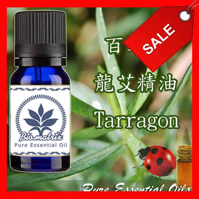 百翠氏龍艾精油^(香艾菊^)Tarragon Oil USA純精油擴香spa芳療按摩薰香