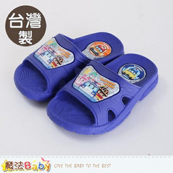 兒童拖鞋 台灣製POLI波力授權正版 魔法Baby~sa71036
