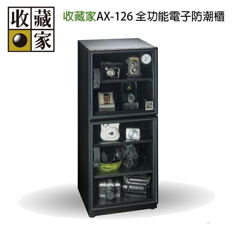 [喬傑數位]AX-126 全功能電子防潮櫃