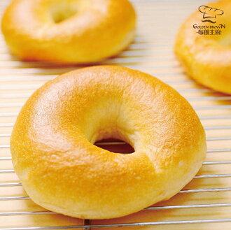 貝果 - 經典黃金貝果 - 6入【Golden Brown 布朗主廚】