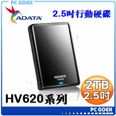 <br/><br/>  ☆pcgoex軒揚☆ ADATA 威剛 HV620 黑 2TB USB3.0 2.5吋行動硬碟<br/><br/>