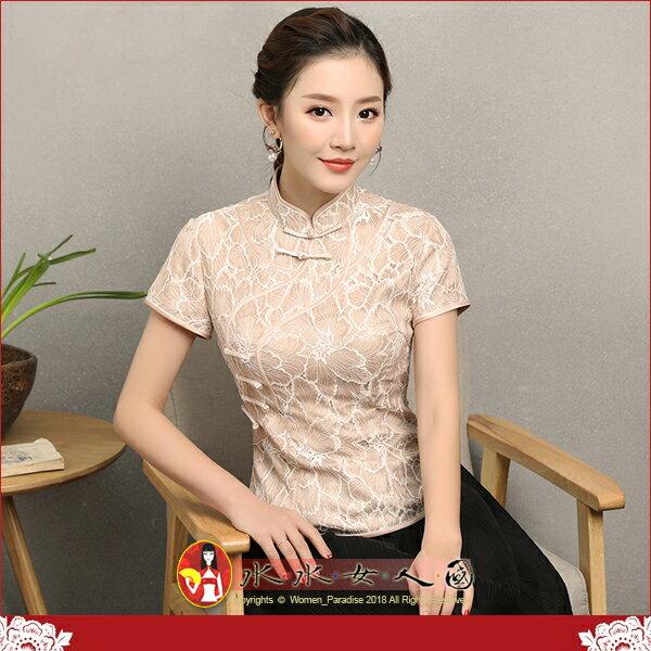 【水水女人國】~如詩如畫~另人驚豔。藝術極品中國風美穿在身~肖蘇。復古立領精緻蕾絲花朵時尚改良式短袖旗袍唐裝上衣