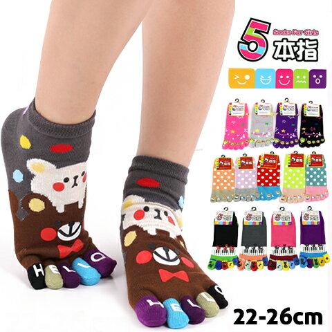 五本趾日系造型多色五趾襪可愛動物系列宜羿