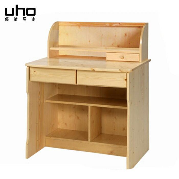 【UHO】松木館-實木學生二抽書桌