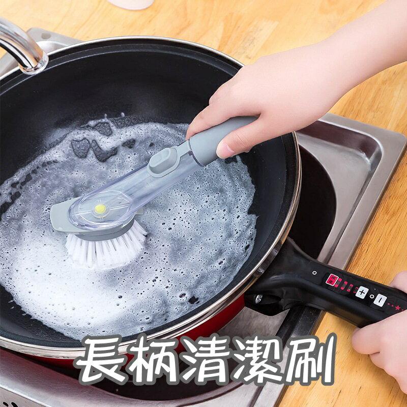 清潔刷 刷鍋神器-多功能長柄液壓式洗碗海綿73pp688【獨家進口】【米蘭精品】 0