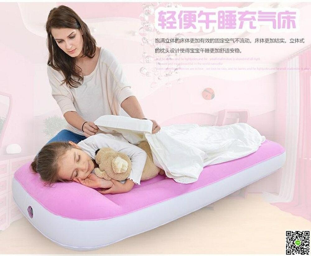 兒童水果色植絨充氣床墊單人午休床墊 舒適防滑充氣床墊  都市時尚