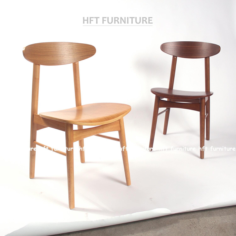 HFT Furniture【免運現貨】HFT-0022 曲木實木復古 特殊弧形坐墊 餐椅 胡桃木 / 橡木