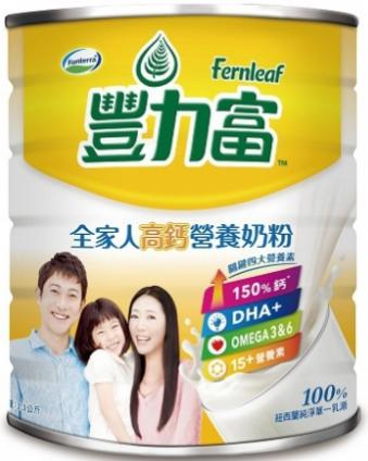 【五月購物慶】豐力富全家人高鈣營養奶粉2.3kg(全家超取優惠價)