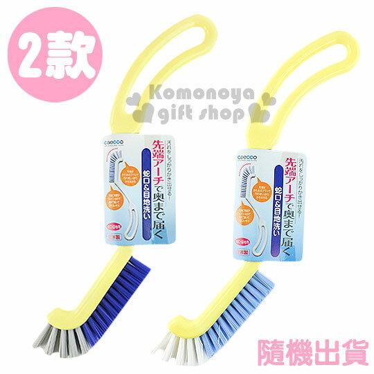 〔小禮堂〕CAECCO 日製排水口隙縫清潔刷《2款.隨機出貨.黃.灰藍/白藍毛刷》