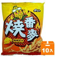 裕榮 燒番麥 辣味起士(小) 60g (10入)/箱 0