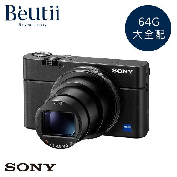 【大全配組】SONYRX100M6數位相機公司貨贈64G+座充+副電+HDMI線+手工相機包RX100M5再進化