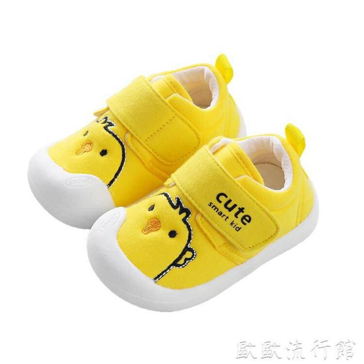 學步鞋 學步鞋春秋款防滑軟底嬰兒鞋女0一1-2歲透氣單布鞋子10個月男寶寶【顧家家】
