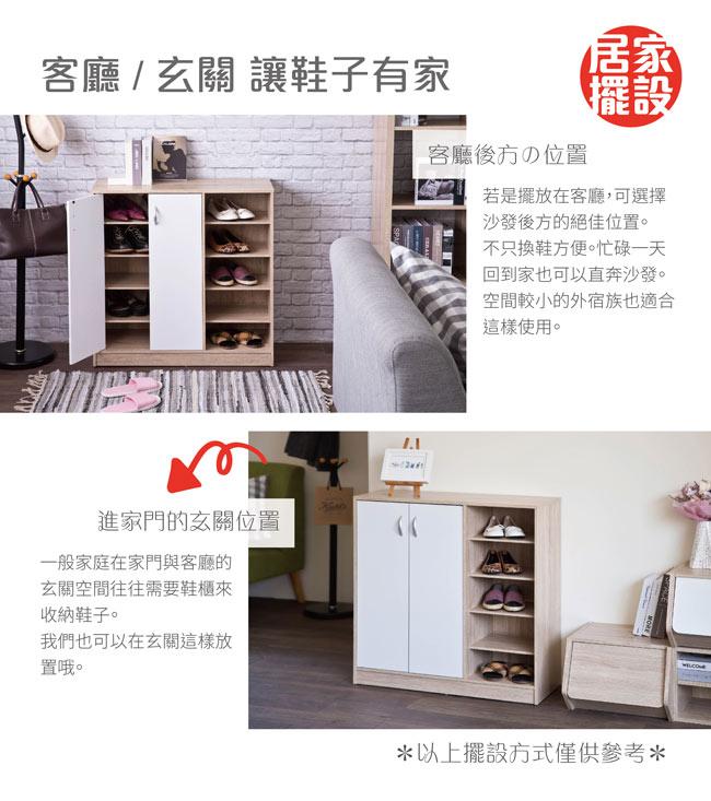 鞋架 / 收納 TZUMii 高點雙門一格鞋櫃 5