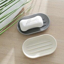 ♚MY COLOR♚創意簡約浴室肥皂盒 衛生間 洗澡 香皂盒   洗手 肥皂架 置物盒 居家用品【P100】