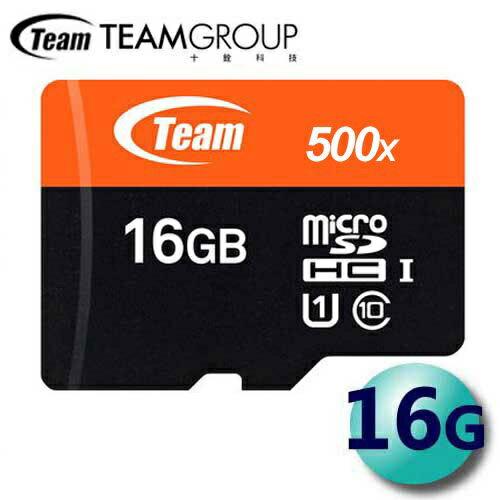 Team 十銓 16GB 80MB/s microSDHC TF U1 C10 記憶卡