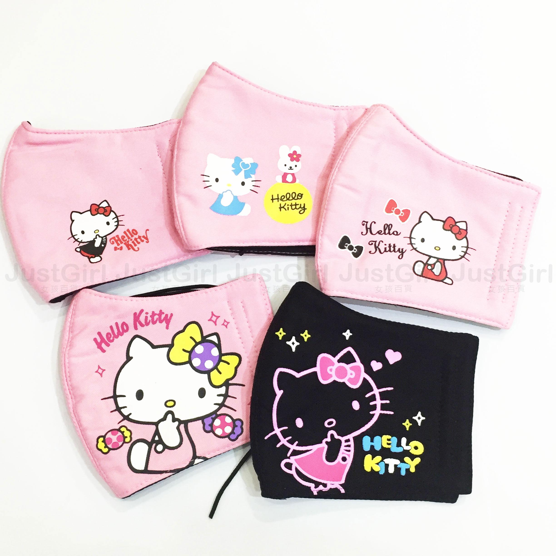Hello Kitty 成人 口罩 立體口罩 布口罩 39元 居家 正版日本授權 * JustGirl *