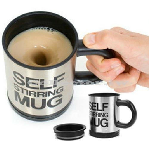 【S13070302】懶人咖啡杯 自動咖啡攪拌杯 創意咖啡杯 情人節/生日/交換禮物