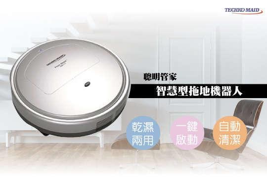 現貨 全新品★杰米家電☆ RM111 TechkoMaid聰明管家智慧型拖地機器人