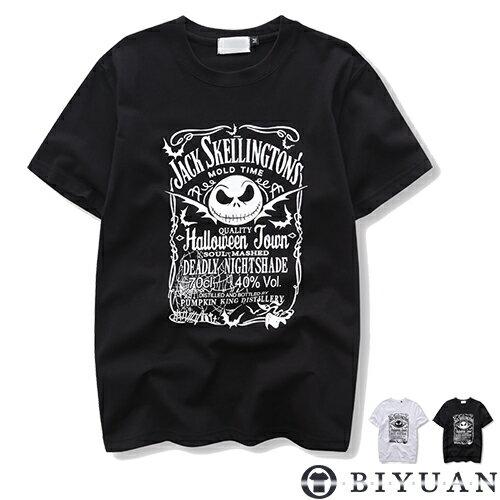 JACK印花短袖上衣【JG8399】OBIYUAN骷髏圖案短T共2色