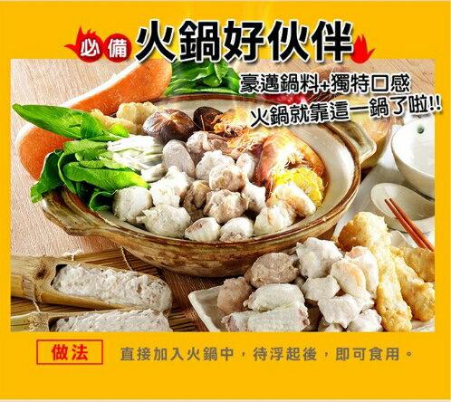 【魚丸、火鍋料】史家庄★五味丸(300g) ★ 50年老店年度最下殺 9