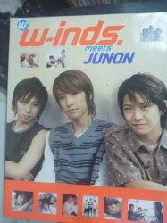【書寶二手書T3/寫真集_WGB】w-inds. meets JUNON 中文版_w-inds