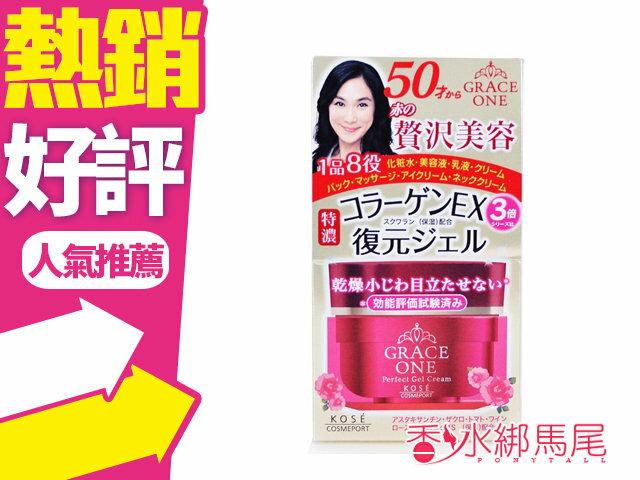 KOSE 高絲 50才 多元活膚保濕霜^(八合一特濃精華霜^) 100G◐香水綁馬尾◐