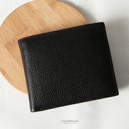 皮夾 極簡品味真皮橫式精巧二折商務短夾 多夾層方便收納 拉鏈 柒彩年代~NW429~型男風