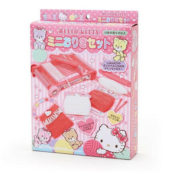 X射線~C365854~Hello Kitty玩具迷你織布機,扮家家酒 DIY 家家酒 女