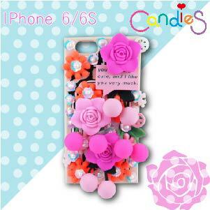 【Candies】立體花朵手機殼- iPhone 6/6S case