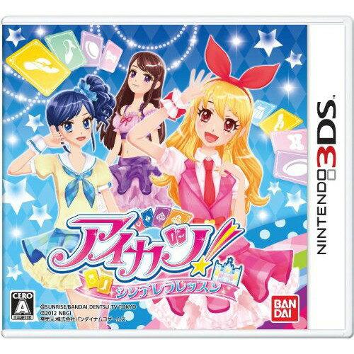 【預購】日本進口日版 全新  Aikatsu! 任天堂 偶像學園 Princes Lesson! 3DS N3DS【星野日本玩具】 0