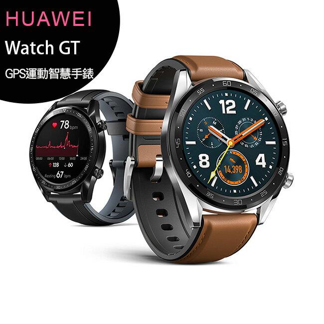 HUAWEI Watch GT GPS運動智慧手錶 時尚款(鋼色+馬鞍棕皮膠錶帶)(16MB/128MB)