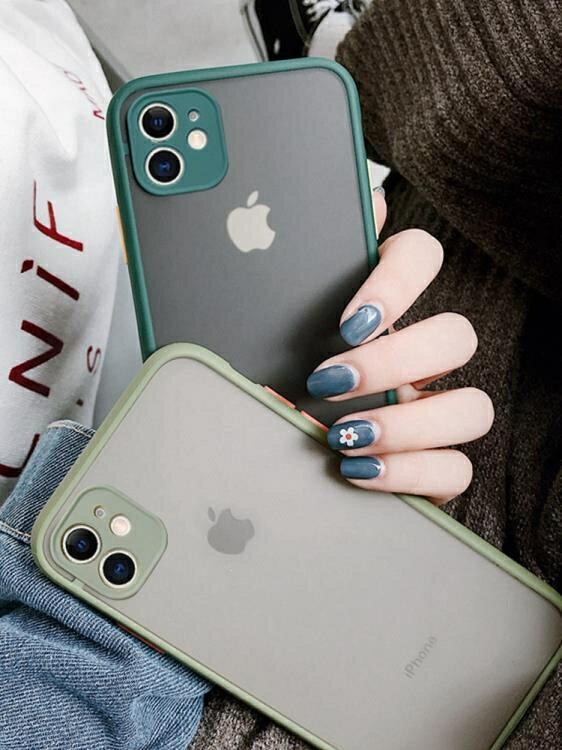 手機殼 全包攝像頭適用透明磨砂軟防摔潮牌男女款