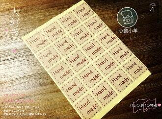 心動小羊^^牛皮紙handmade單一20枚手工皂貼紙布丁貼紙烘焙袋定制封口貼熱賣款20貼