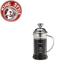 金時代書香咖啡 Tiamo 多功能法式玻璃濾壓壺 300cc HG2112