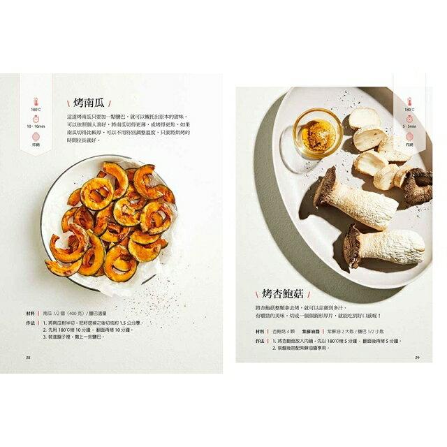 【預購】少油.超美味,氣炸鍋料理:烤全雞、炸薯條、做甜點,氣炸鍋人氣料理100道 8