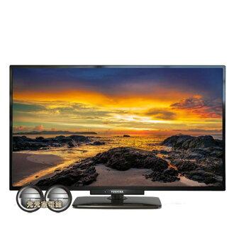 TOSHIBA 東芝 32吋LED液晶電視 32P2650VS~配送不安裝