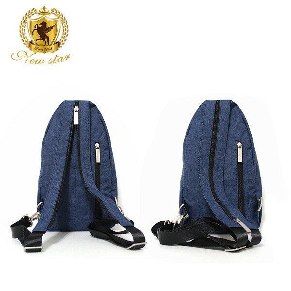 單肩背包 簡約防水拼接配皮前口袋斜胸包後背包包 NEW STAR BK243 4