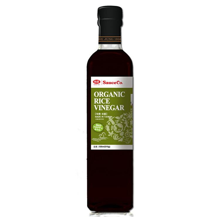 【味榮】有機米醋500ml - 限時優惠好康折扣