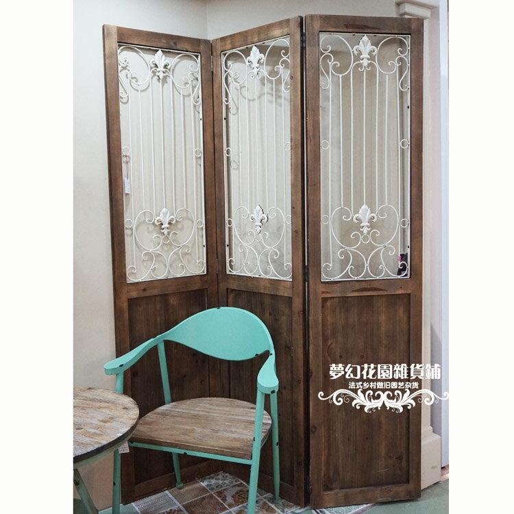 法式鄉村做舊鐵藝實木屏風 服裝店酒吧咖啡店櫥窗展示擺件1入